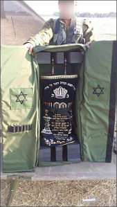 IDF Torah Carry Case 2 Revised